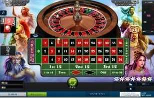online casino roulette troy age