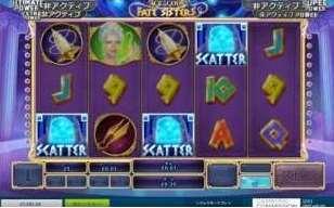 The Fates' Portalフリーゲーム2