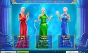 The Fates' Portalフリーゲーム3