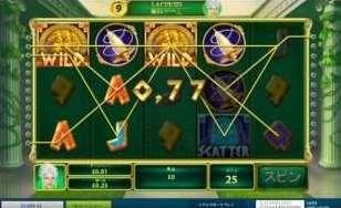 Lachesis's Templeフリーゲームモード3