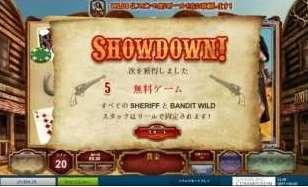 Showdown Free Games5