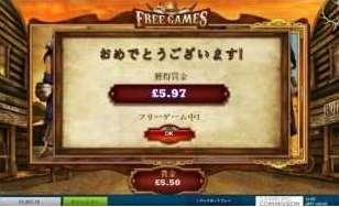 Showdown Free Games12