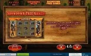 Showdown Free Games画面