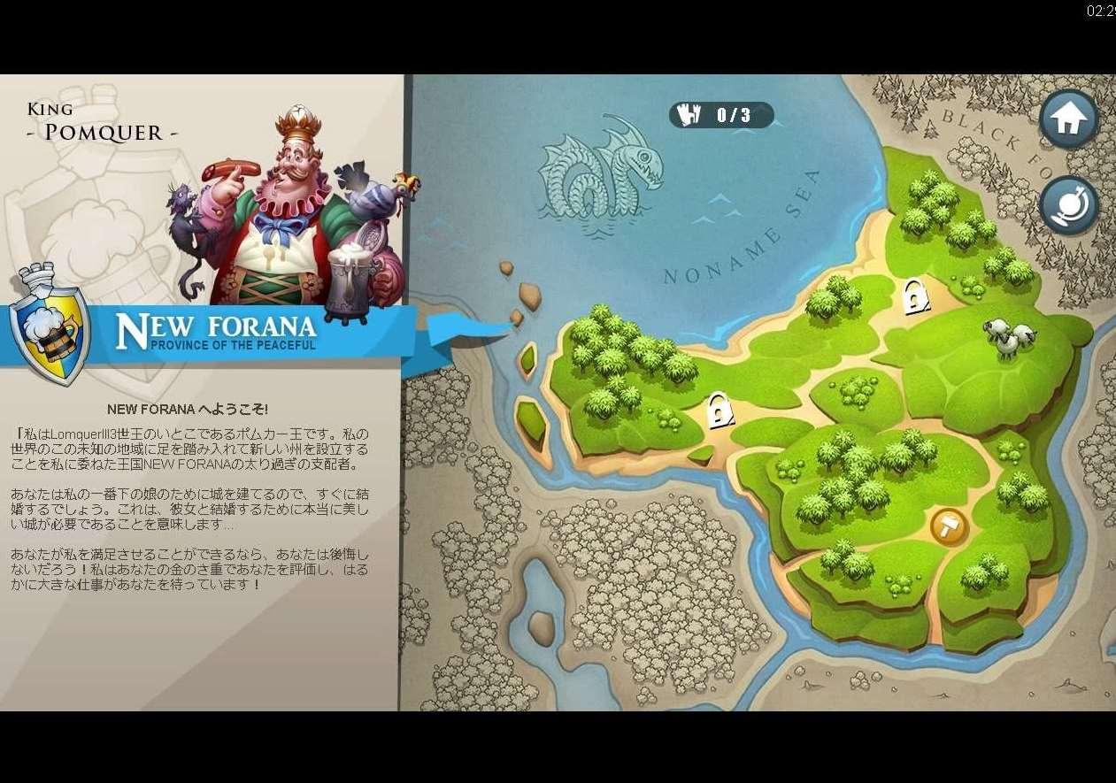 ゲームの説明と選択した部分を拡大した地図3
