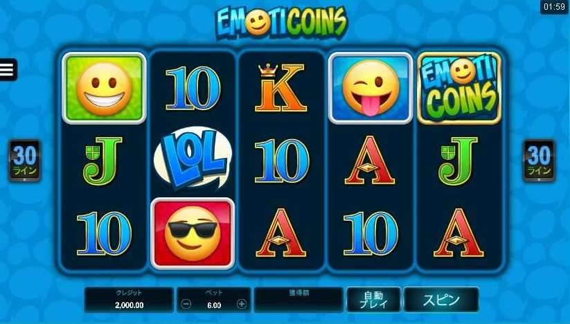 EmotiCoins | Euro Palace Casino Blog