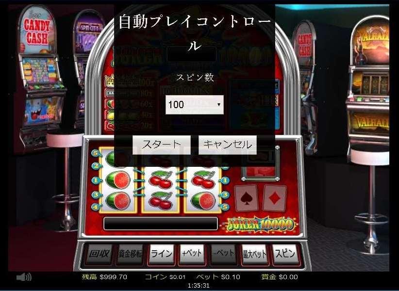Joker 10000 - Mobil6000