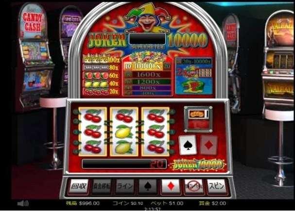 赤または黒のギャンブル ゲーム