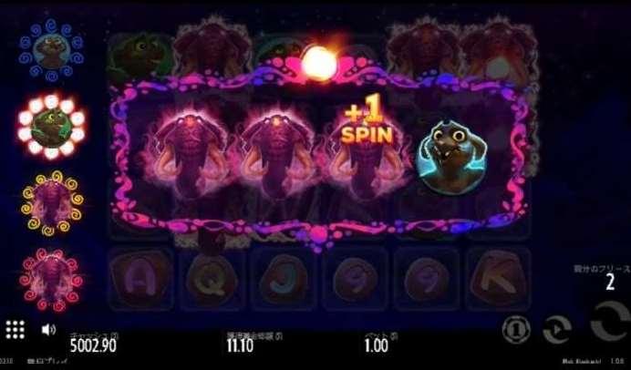 フリースピンゲーム12