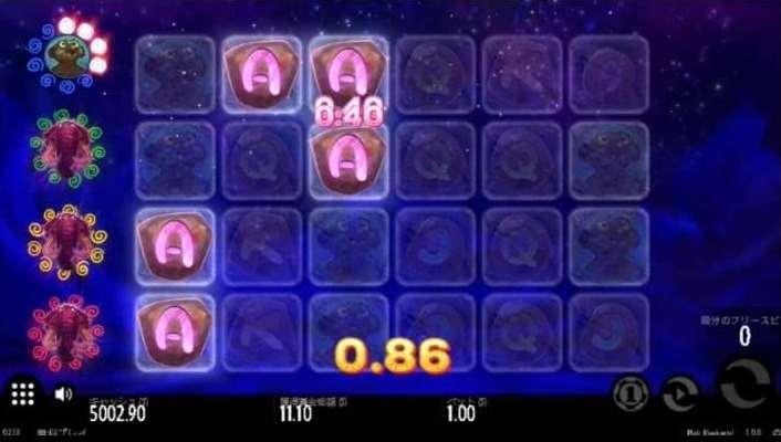 フリースピンゲーム13
