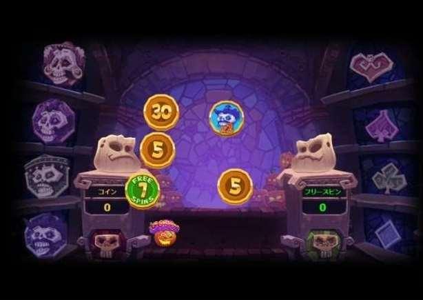 カボチャのスマッシュボーナスゲーム(フリースピンモード)4