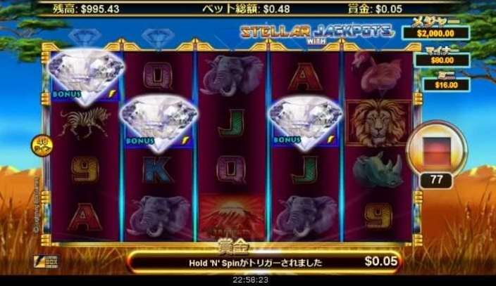 Hold N Spin機能2