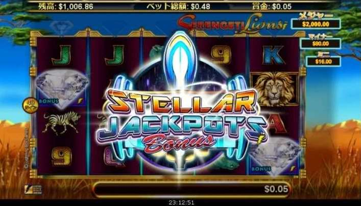 Stellar Jackpot3