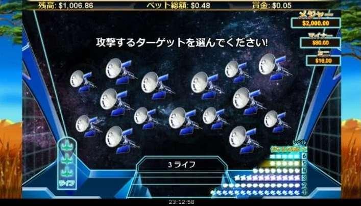 Stellar Jackpot5