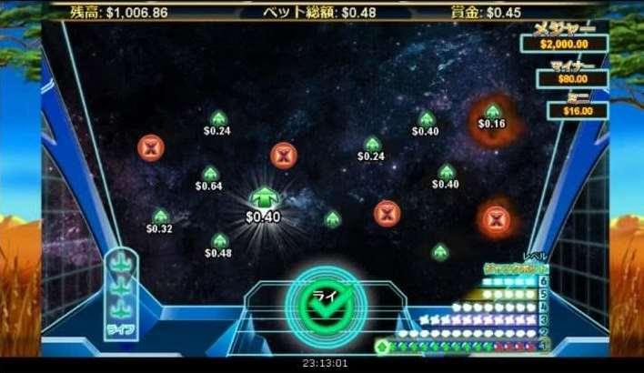 Stellar Jackpot6