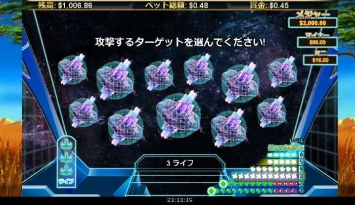 Stellar Jackpot9