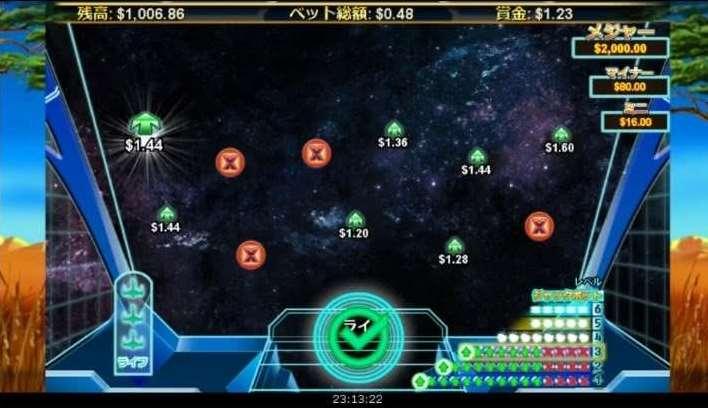 Stellar Jackpot10