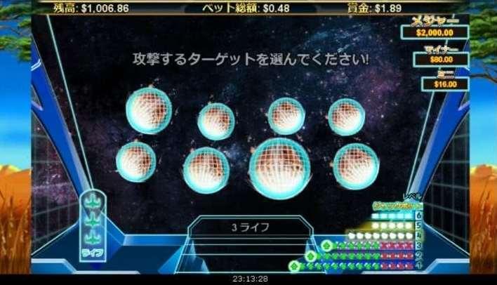 Stellar Jackpot11