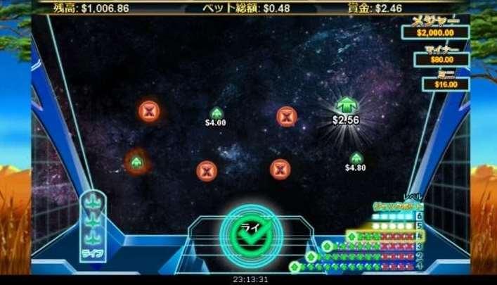 Stellar Jackpot12