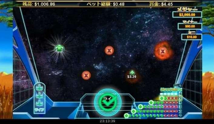 Stellar Jackpot14