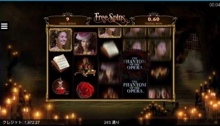 Music of the Night Free Spins3