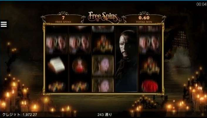 Music of the Night Free Spins4