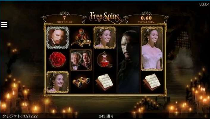 Music of the Night Free Spins5