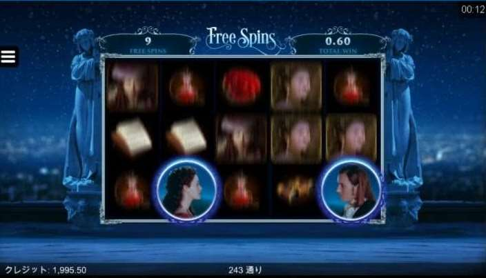 All I ask of You Free Spins4