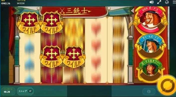 Athosワイルド絵柄5