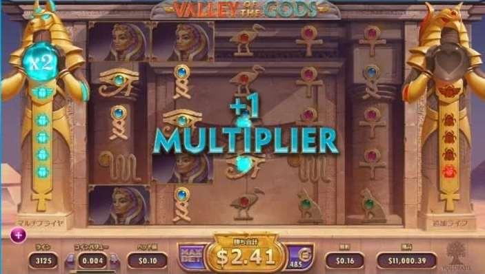 Win Multipliers3