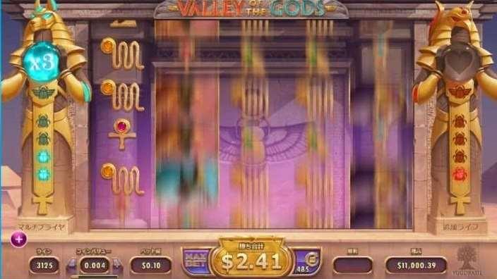Win Multipliers4